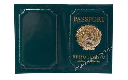 Обложка на паспорт AB-27