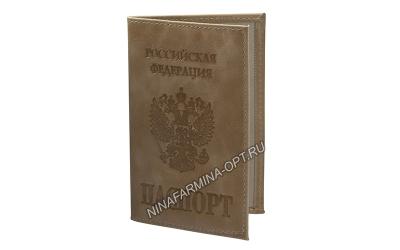 Обложка на паспорт AB-M12