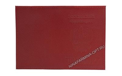 Обложка на паспорт AB-M13