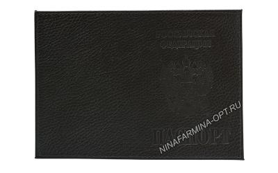 Обложка на паспорт AB-M16