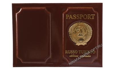 Обложка на паспорт AB-M20