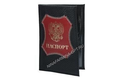 Обложка на паспорт AB-M9