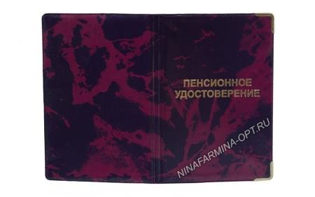 Чехол для пенсионного удостоверения PEN-001