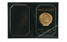 Обложка на паспорт AB-24