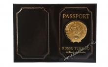 Обложка на паспорт AB-26