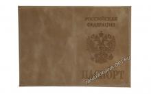 Обложка на паспорт AB-34