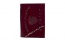 Обложка на паспорт AB-41