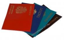 Обложка на паспорт AB-42