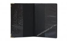 Обложка на паспорт AB-44