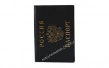 Обложка на паспорт AB-45