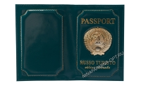 Обложка на паспорт AB-M21