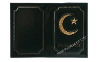 Обложка на паспорт AB-M23